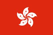 hk drapeau